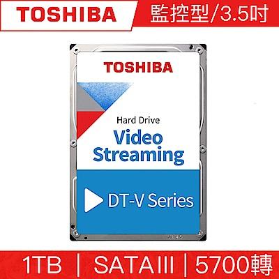 TOSHIBA東芝 1TB 3.5吋 SATAIII 5700轉監控型硬碟 三年保固(DT01ABA100V)