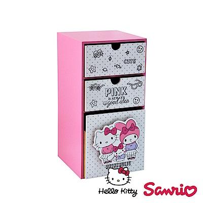 Hello Kitty 凱蒂貓 美樂蒂 喜拿 直立式三抽盒 桌上收納 文具收納 飾品收納