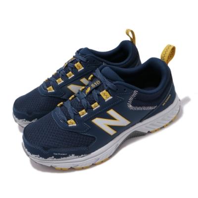 New Balance 慢跑鞋 MT510 超寬楦 男鞋