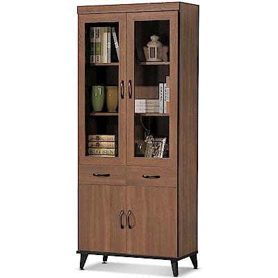 凱曼  提亞娜2.7尺淺胡桃中抽書櫥/書櫃