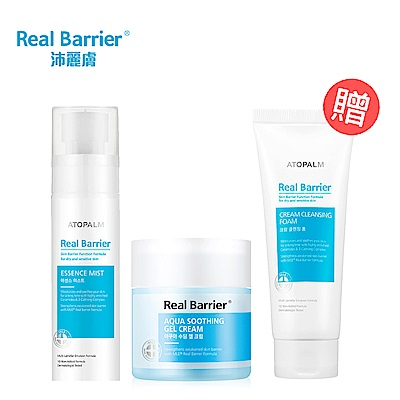 Real Barrier沛麗膚 屏護水感凝凍+保濕噴霧(50ml+80ml)加贈潔顏乳