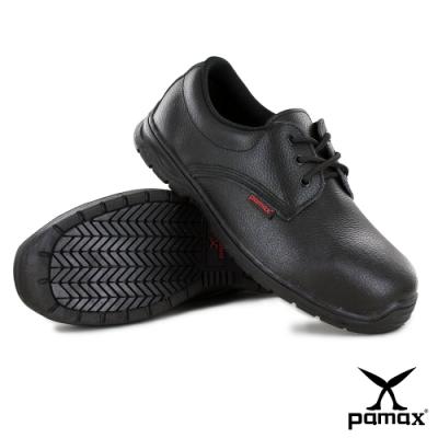 PAMAX 帕瑪斯-皮革製高抓地力安全鞋-PZ10101FEH