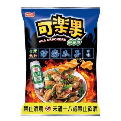 可樂果 炒海瓜子口味(200g)