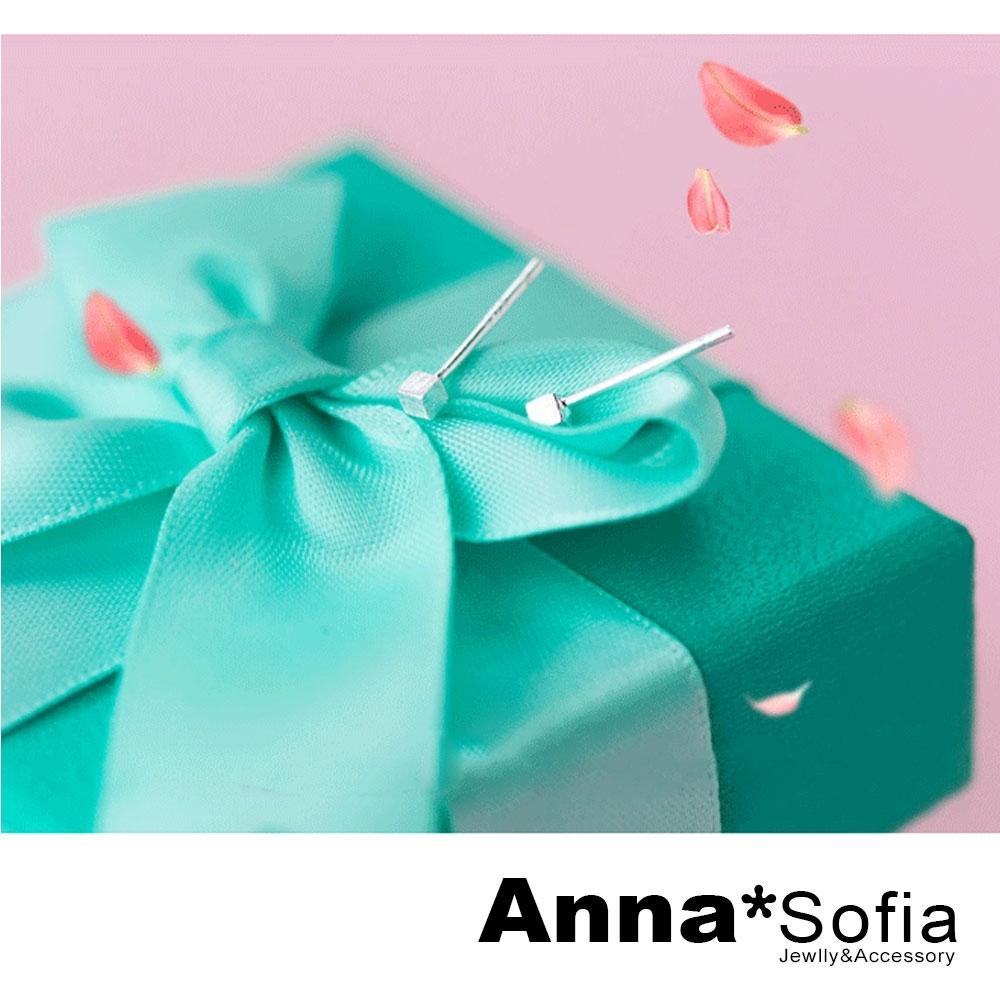 【3件599】AnnaSofia 超迷你拉絲小方塊 925銀針耳針耳棒耳環(銀系)