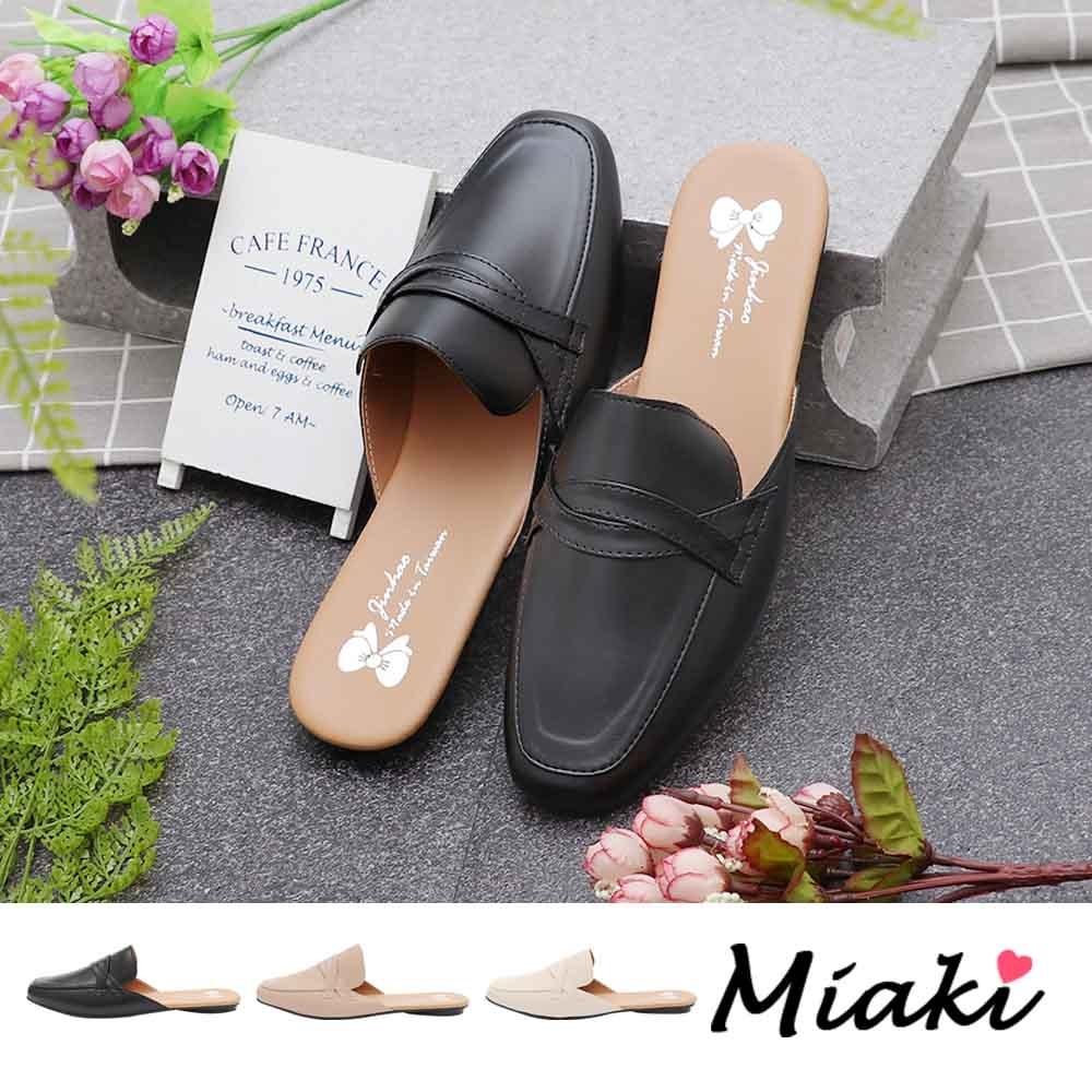 Miaki-穆勒鞋.極簡主義方頭平底包鞋 (黑色系)