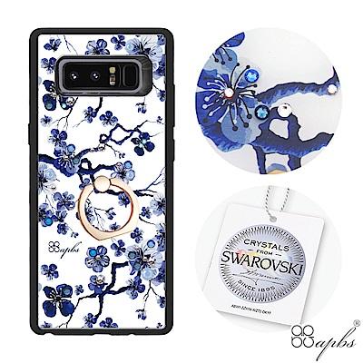 apbs Samsung Galaxy Note8 施華彩鑽減震指環扣手機殼-藍...