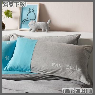 (滿額送隨身瓶)YVONNE COLLECTION 雙面設計 信封式枕套(50x75公分)-多款任選