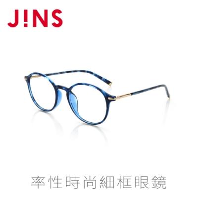 JINS 率性時尚細框眼鏡(特ALUF16A396)木紋藍