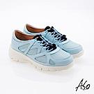 A.S.O  超彈力 鬆緊綁帶超彈力休閒鞋 粉藍