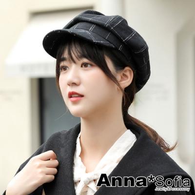【2件69折】AnnaSofia 虛點線格 報童帽貝蕾帽(酷黑系)