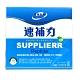 康瑞肽樂 速補力_香草口味(10g*10包/盒;素食者可) product thumbnail 1