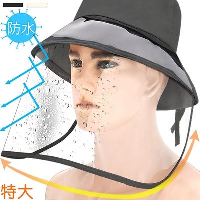 兩件式隔離防護面罩 (防飛沫口水漁夫帽防護帽.透明可拆卸防疫頭罩.全罩式遮臉帽子.防水護臉護目鏡.男女防曬遮陽口罩)