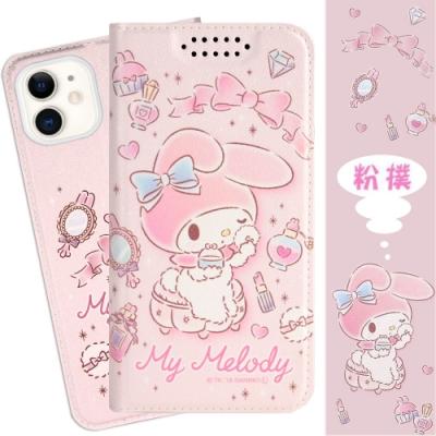【美樂蒂】iPhone 11 (6.1吋) 甜心系列彩繪可站立皮套(粉撲款)