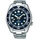 SEIKO精工 Prospex Marine Master 300米機械錶SLA023J1 product thumbnail 1