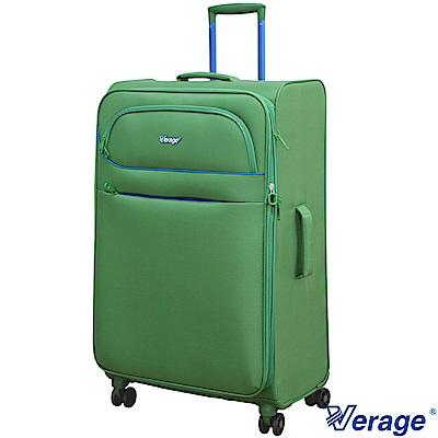 Verage 維麗杰 28吋輕量旅者系列行李箱 (綠)