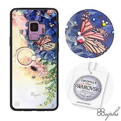 apbs Samsung Galaxy S9 施華彩鑽減震指環扣手機殼-花中蝶