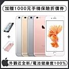 【福利品】Apple iPhone 6S Plus 128G 5.5吋 智慧型手機