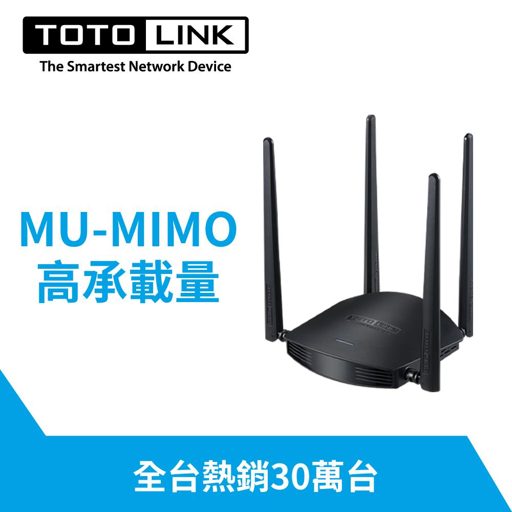 TOTOLINK MU-MIMO同步多工效能發威組合 (A800R+A650UA)