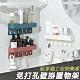 免打孔無痕帶掛鉤置物架北歐創意浴室牙刷置物收納架 product thumbnail 2