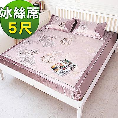 米夢家居軟床專用-晶粉玫瑰紙纖冰絲涼蓆床包三件組-雙人<b>5</b>尺(<b>1</b>蓆+<b>2</b>枕)
