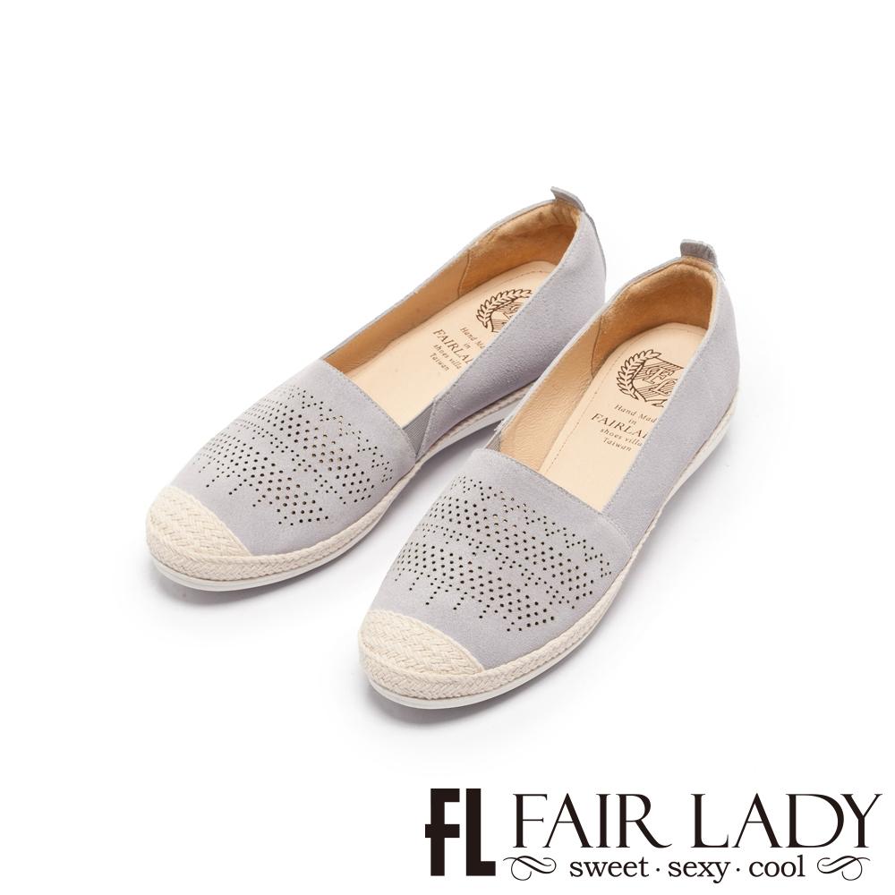 Fair Lady Soft Power軟實力 騰縷空草編厚底樂福鞋 藍天