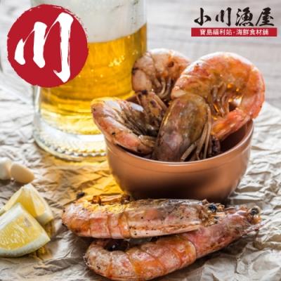 (滿額)小川漁屋 超大船凍阿根廷天使紅蝦5尾(60g/尾)