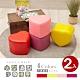 【Abans】漢妮心造型沙發椅/穿鞋椅凳-拼色系組合購 (2入) product thumbnail 2