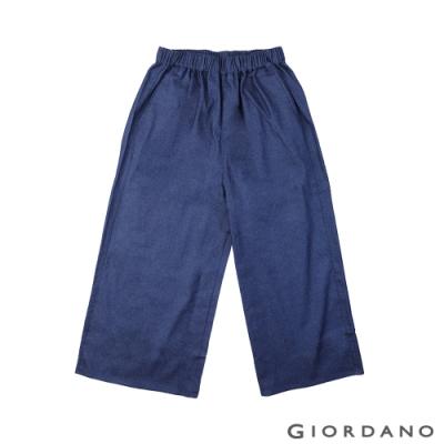 GIORDANO  女裝鬆緊腰牛仔九分寬褲-43 深藍