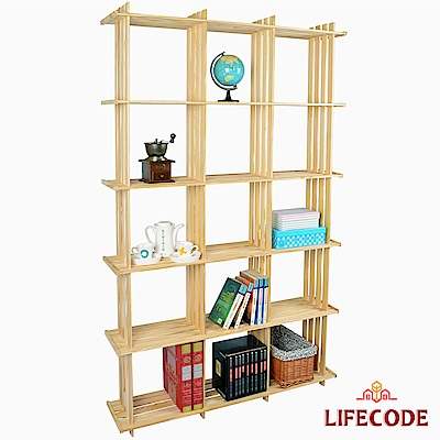 LIFECODE 極簡風黃松木正十五格架/實木置物架/書架/花架