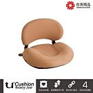 KUONAO 人體工學氣控可調整式 樂腰美臀坐墊 (KN-013-咖啡色)
