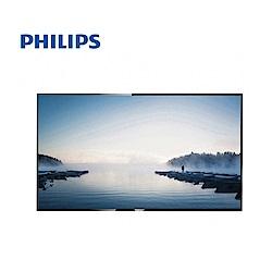 PHILIPS飛利浦 55吋 4K 智慧聯網液晶顯示器