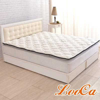 LooCa 法國防蹣防蚊+頂級天絲-超厚8cm兩用日式床墊(加大)