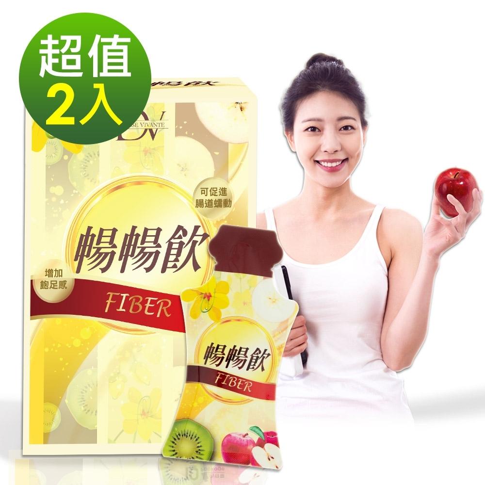 DV笛絲薇夢-暢暢飲(蘋果血橙萃取+熱滅型穩定異生菌)x2盒-快