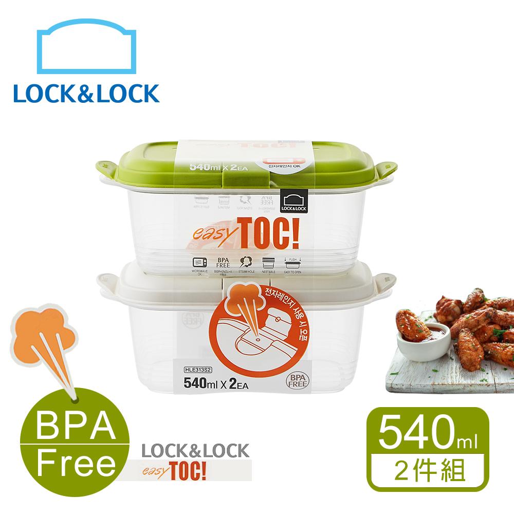 樂扣樂扣 EZ TOC微波PP保鮮盒/蒸氣孔/540ML/2件組(上蓋:綠+米白)(快)