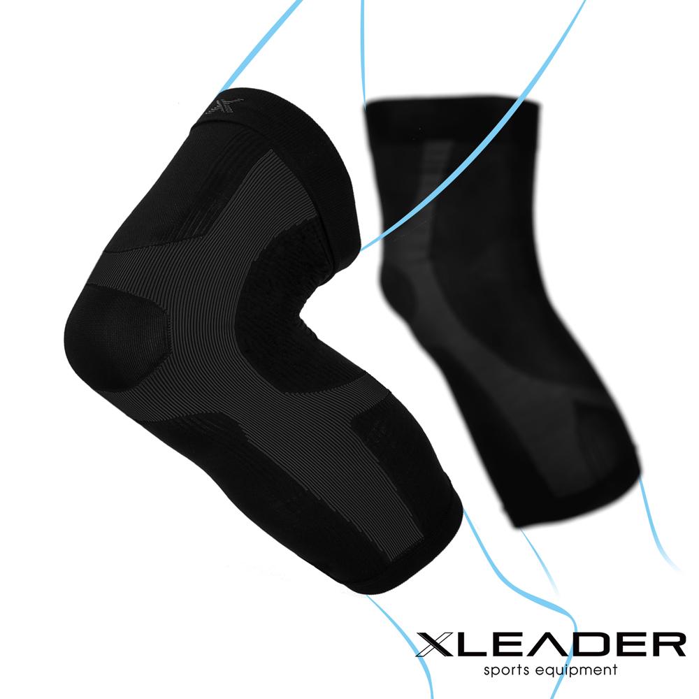 LEADER 進化版X型運動壓縮護膝腿套 2只入 - 急速配