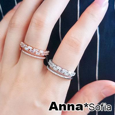【3件5折】AnnaSofia 方晶圈鑽款 雙層開口戒指(共有二色)