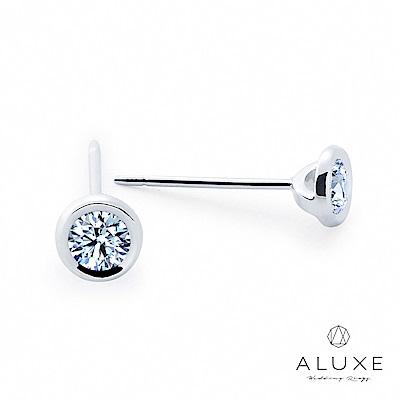 A-LUXE 亞立詩 18K金 總重 0.25克拉 包鑲 單顆美鑽耳環