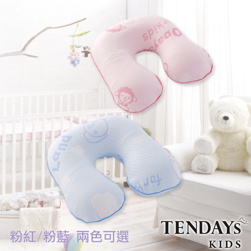 【TENDAYs】兒童頸枕(兩色可選)