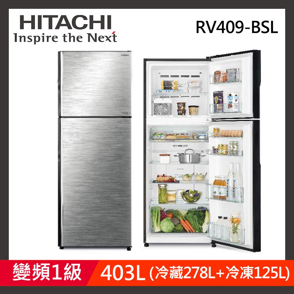 [館長推薦] HITACHI日立 403公升 1級變頻2門電冰箱 RV409-BSL 星燦銀