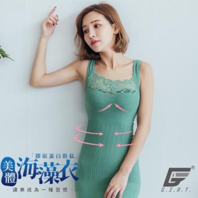 GIAT台灣製200D海藻胜肽膠原潤肌塑型內搭衣(蕾絲款-G.古綠)