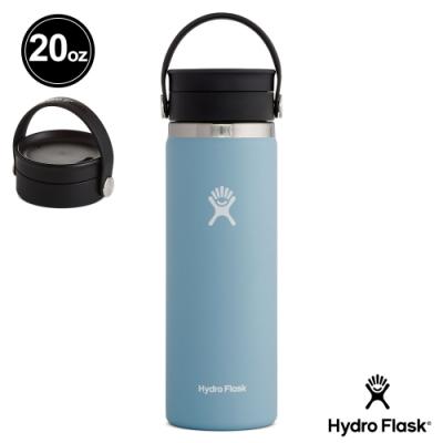 美國Hydro Flask 旋轉咖啡蓋寬口保溫鋼瓶591ml 雨滴藍