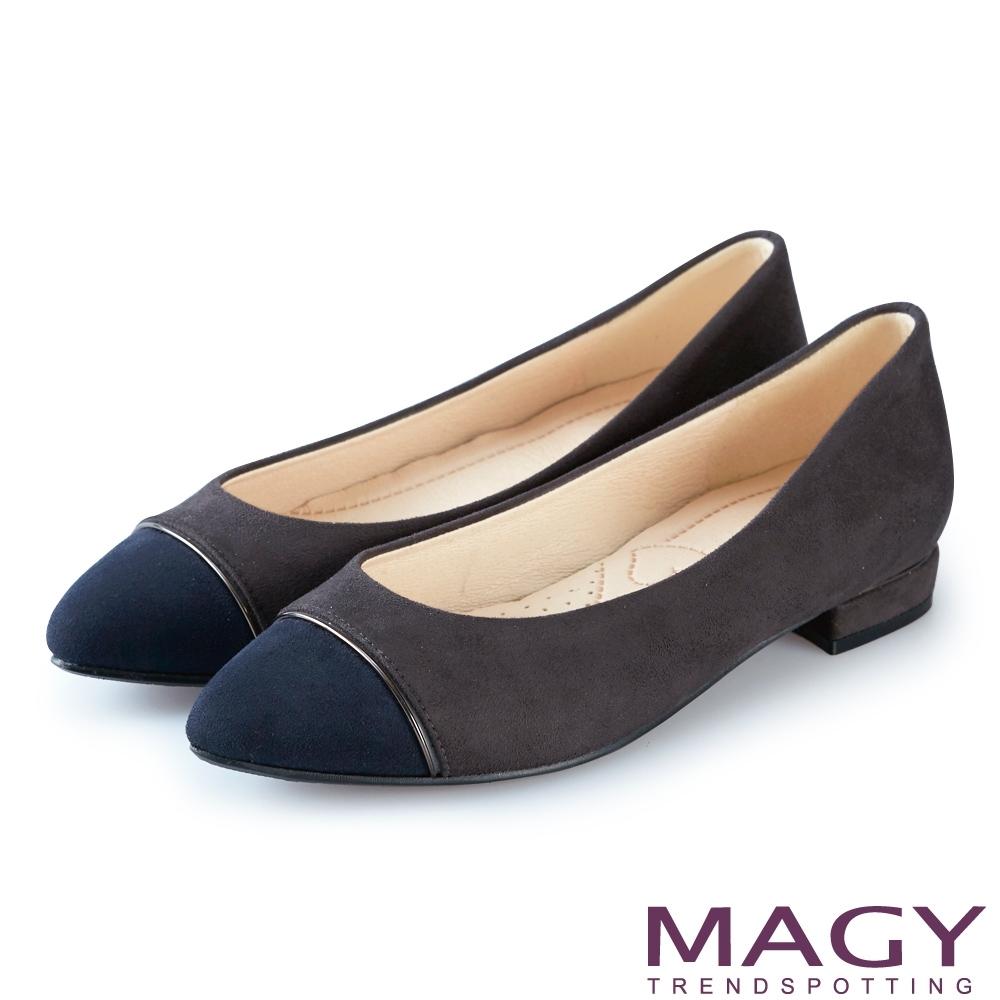 MAGY 親膚舒適拼色尖頭 女 平底鞋 灰色
