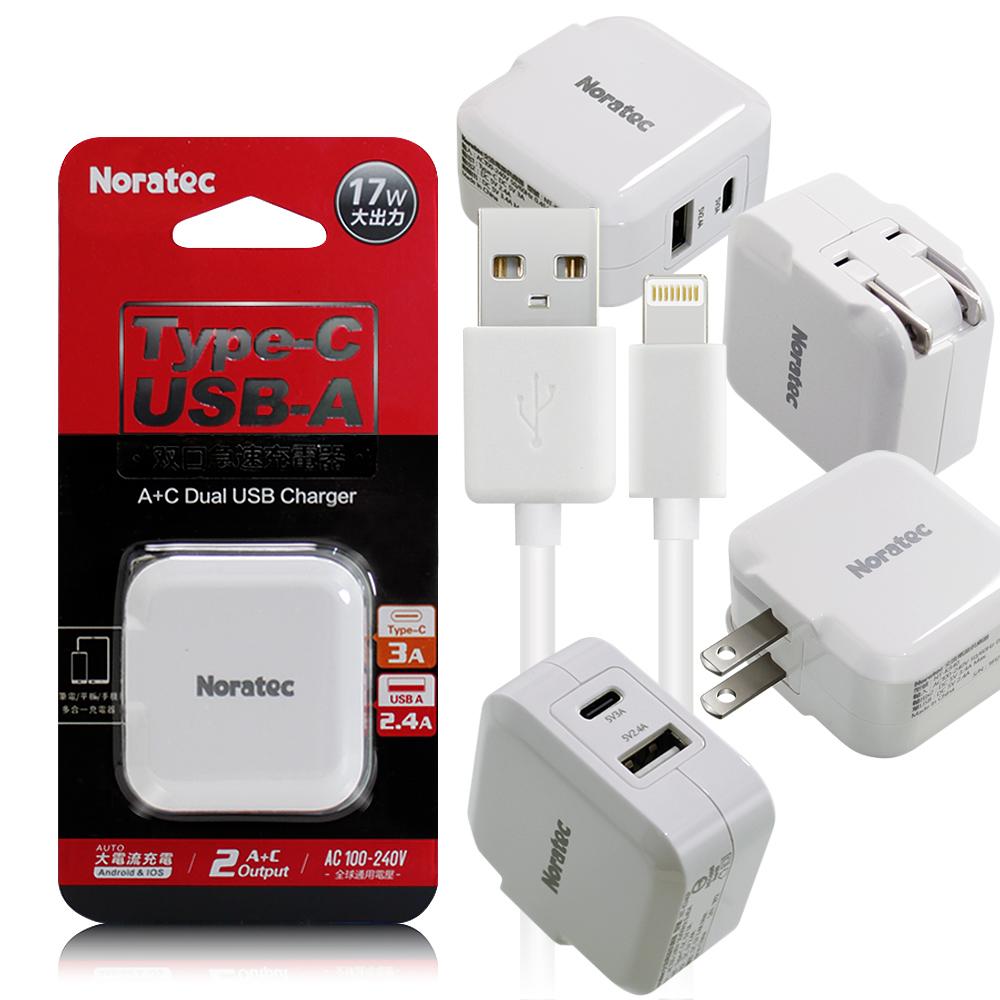 Noratec USB+TypeC大輸出3.4A雙口充電器+8Pin USB線-白