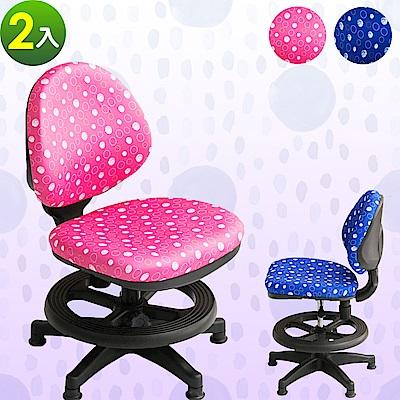 【A1】點點繽紛固定式兒童成長椅(2色可選)-2入