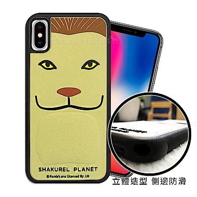 JUMP MEDIA授權正版 iPhone X 戽斗星球立體防滑手機殼(獅子)