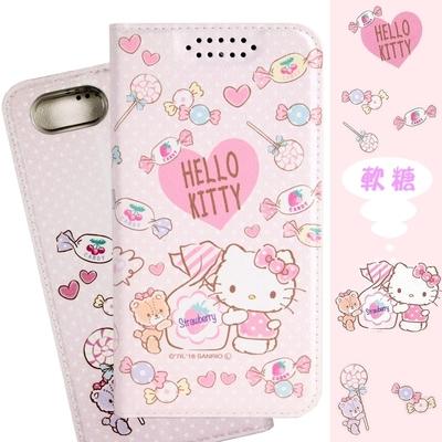 【Hello Kitty】OPPO AX7 Pro 甜心系列彩繪可站立皮套(軟糖款)