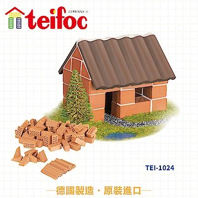 德國teifoc 益智磚塊建築玩具-小農舍TEI1024