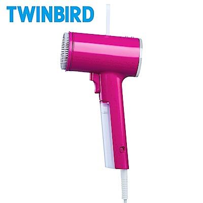 日本TWINBIRD-高溫抗菌除臭 美型蒸氣掛燙機(桃紅)TB-G006TWP
