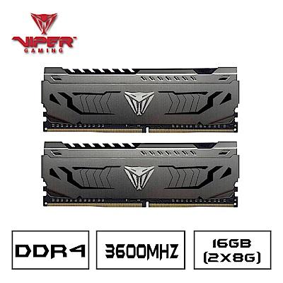 VIPER美商博帝 STEEL DDR4 3600 16GB(2x8G)桌上型記憶體