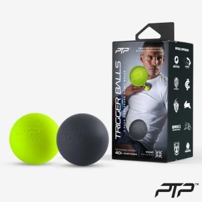 PTP 運動舒緩 按摩組合 球型放鬆組 小 Trigger Balls, OS